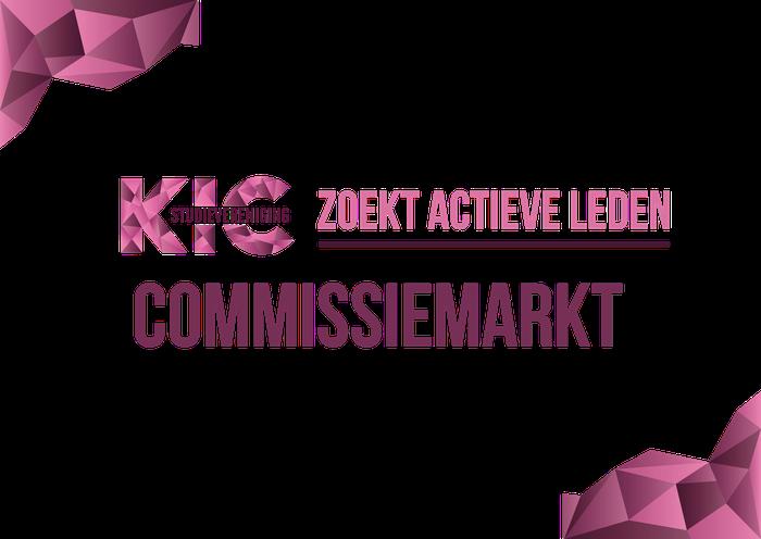 Commissiemarkt